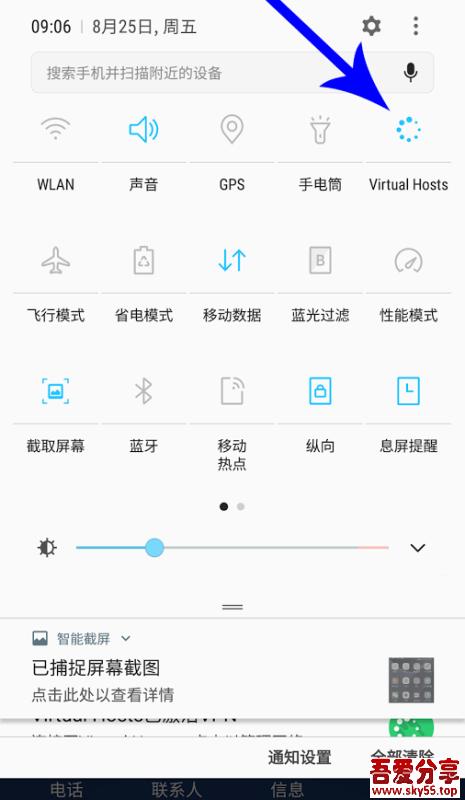 轻松上网(*PRO*)付费/专业/高级/中文版