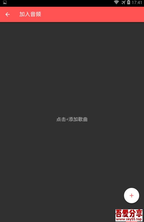 格式工厂(*二代*)直装/破解/高级/中文版