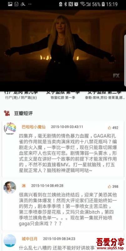 美剧侠(*Mod*)去广告/去推荐/破解/精简/完美版