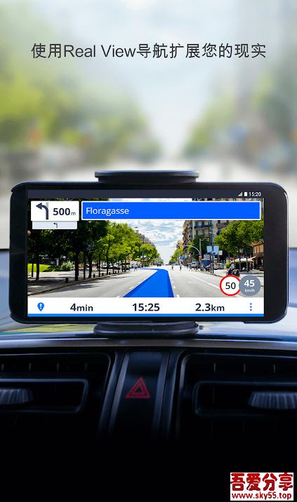 GPS导航地图(*PRO*)直装/破解/高级版