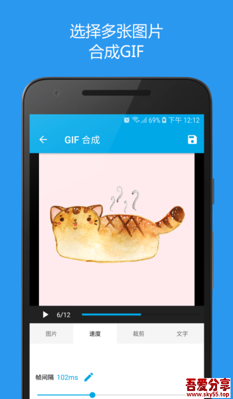 GIF助手(*Mod*)去广告/去推荐/精简/清爽/正式版