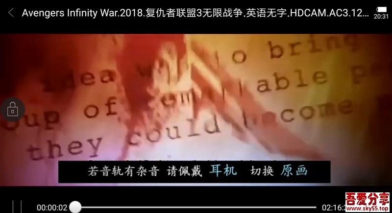 熊猫云(*VIP*)破解版 ★超强磁力/超牛X★