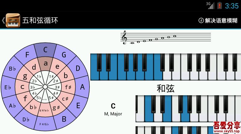 高级钢琴辞典(*PRO*)付费/专业/高级/中文版