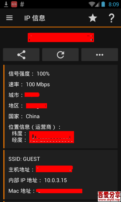 IP局域网工具箱(*PRO*)直装/破解/高级/正式版