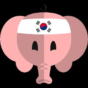 轻松学韩语(*VIP*)破解/至尊/完美/会员版
