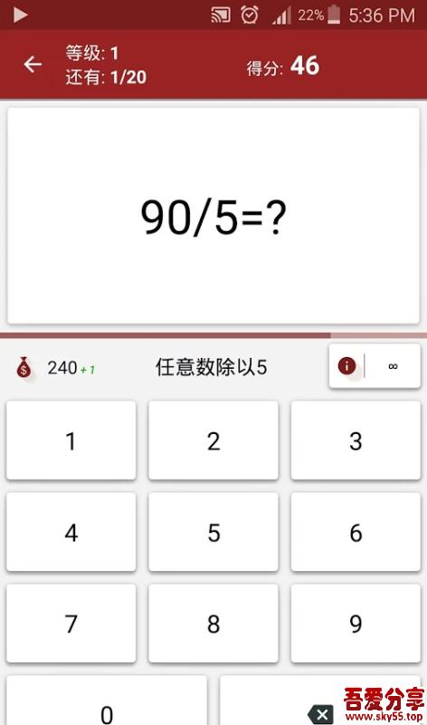 数学技巧(*Mod*)直装/破解/高级/专业/中文版