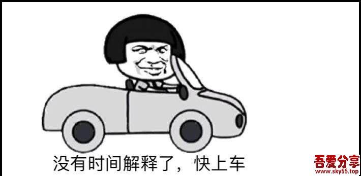 青青草(*VIP*)会员版 ★福利专区/完美解锁★
