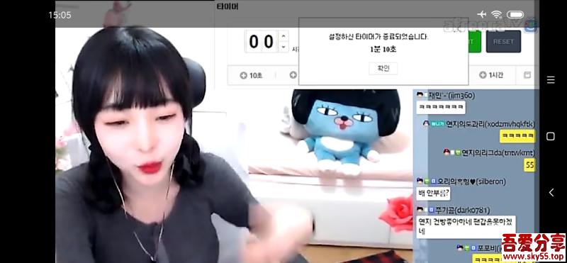 AfreecaTV(*Mod*)去广告/去推荐/破签名/清爽版