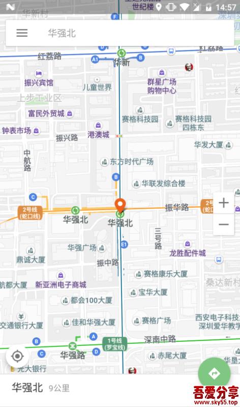 百度山寨地图(New)清爽版 ★纯粹导航/简洁好用★