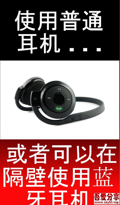 间谍之耳(*PRO*)直装/破解/高级/会员/至尊版