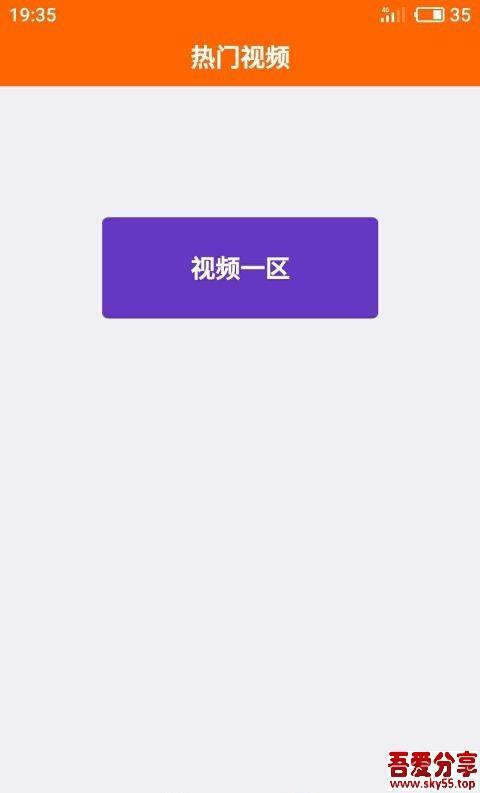 豆芽宝盒(*VIP*)破解版 ★超牛直播/更强悍★