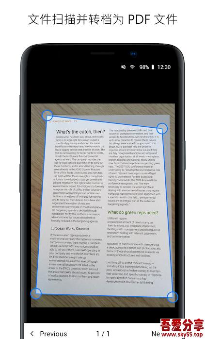 PDF阅读器(*PRO*)直装/破解/高级/VIP版