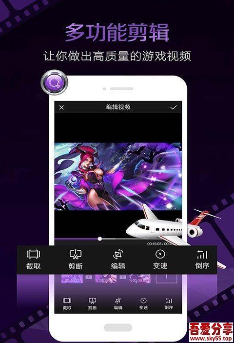 视频剪辑大师(*VIP*)破解版 ★会员功能/免费用★