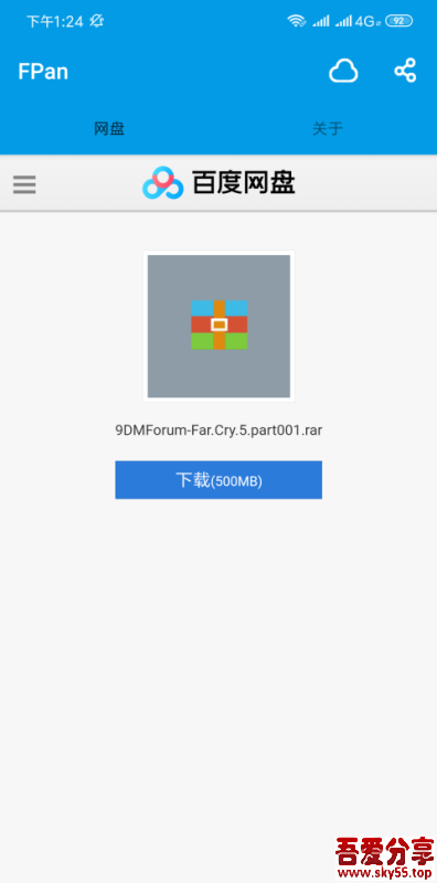F盘(*New*)清爽版 ★百度10G资源/仅5分钟★