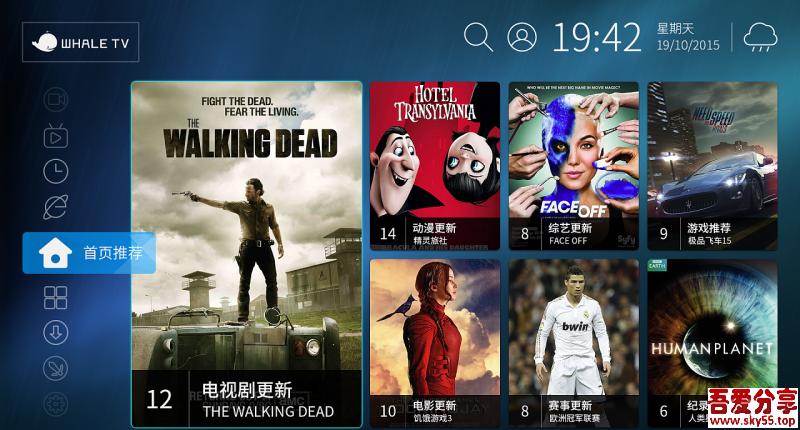鲸鱼TV(*New*)盒子版 ★N多大片等你看★