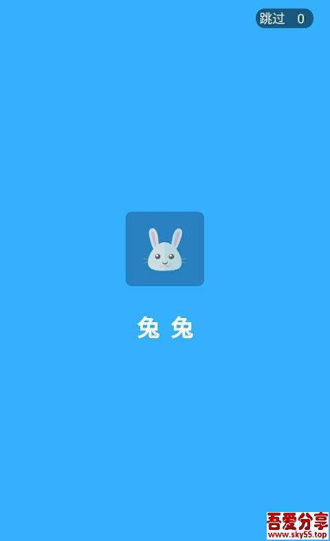 兔兔宝盒(*VIP*)破解版 ★伦理福利/超强悍★