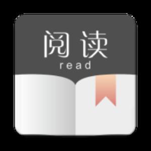 阅读(*Mod*)破解版 ★所有书籍/书源/免费用★