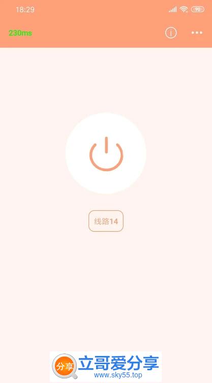 黑狗(*Mod*)会员版 ★速度超快/秒开网页★