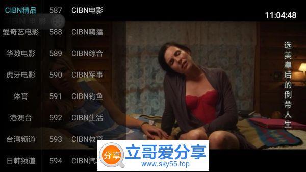 网络电视TV(*New*)先行版 ★真心非常好用★