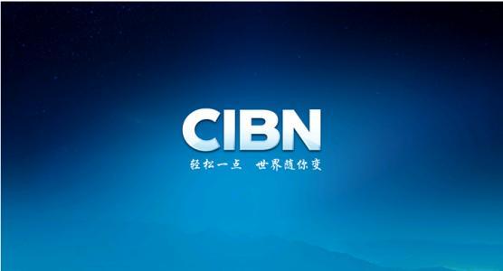 CIBN影视(*VIP*)去广告/破解/完美版