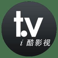i酷影视TV盒子(*New*)清爽版 ★媲美鲸鱼影视