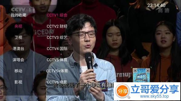 云看影视TV 电视盒子/无广告/免登陆版