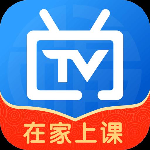 电视家(*VIP*)解锁/高级/去购物频道/清爽/Mod版
