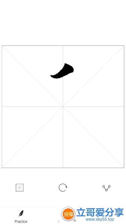 以观书法(*SVIP*)直装/破解/高级/去广告/精简/会员/Mod版