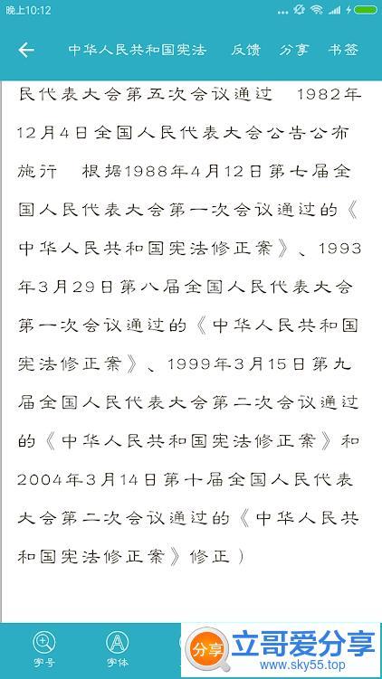 中国法律法规(*PRO*)去广告/去推荐/去咨询/专业/Mod版