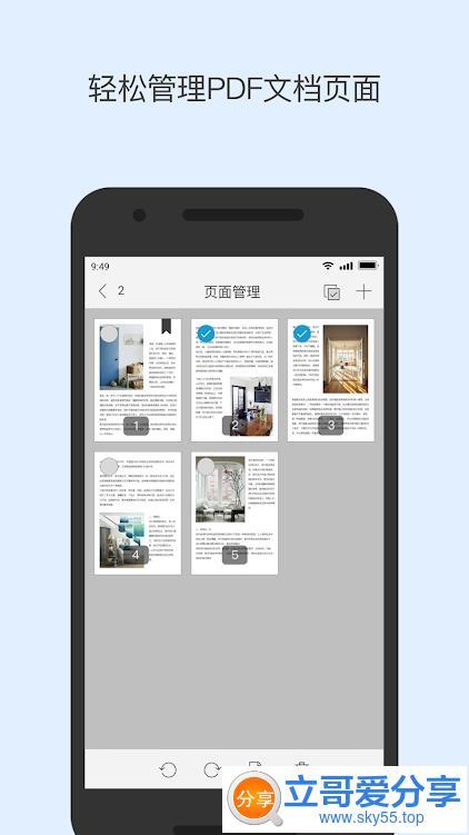 福昕PDF阅读器(*VIP*)直装/破解/高级/完美/会员版