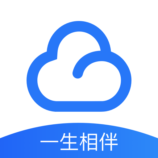 115网盘(*New*)去广告/去推荐/不限速/清爽/Mod版