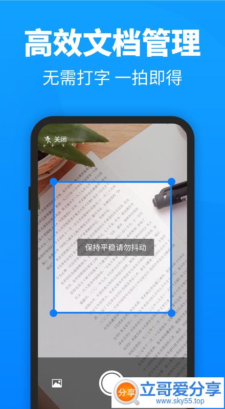 迅捷PDF转换器(*VIP*)直装/破解/高级/完美/会员版
