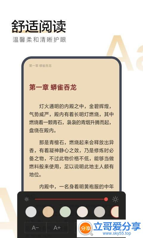 搜狗阅读(*SVIP*)去广告/直装/破解/高级/会员版