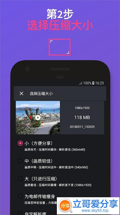熊猫视频压缩器(*PRO*)直装/破解/超级/会员/VIP版