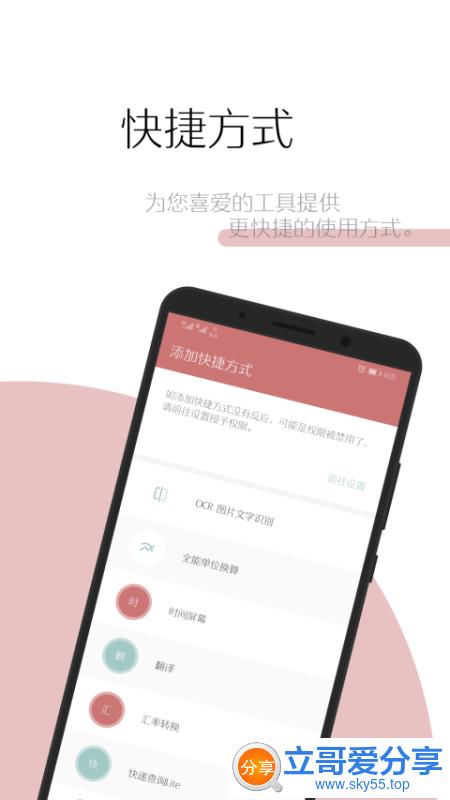 一个木函(*New*)清爽版 ★VIP付费音乐/免费下★
