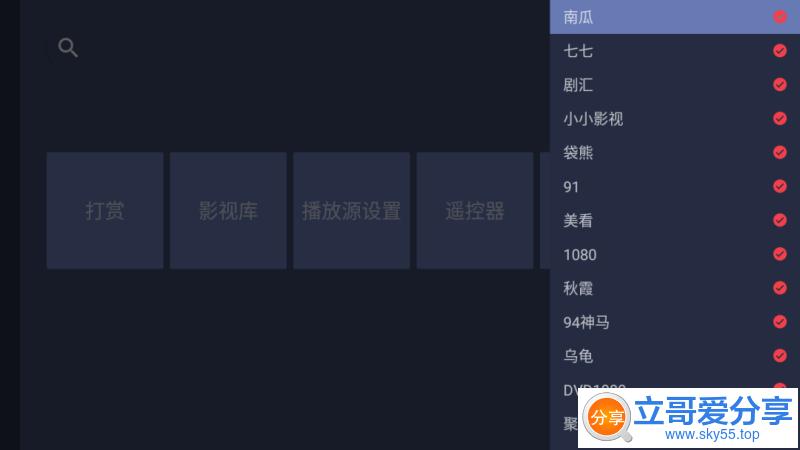 红影TV清爽版★手机版+电视版★缓冲超快/资源超多★