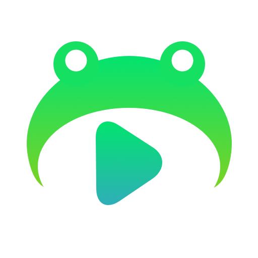 青蛙视频(*VIP*)直装/破解/超级/会员/至尊/Mod版
