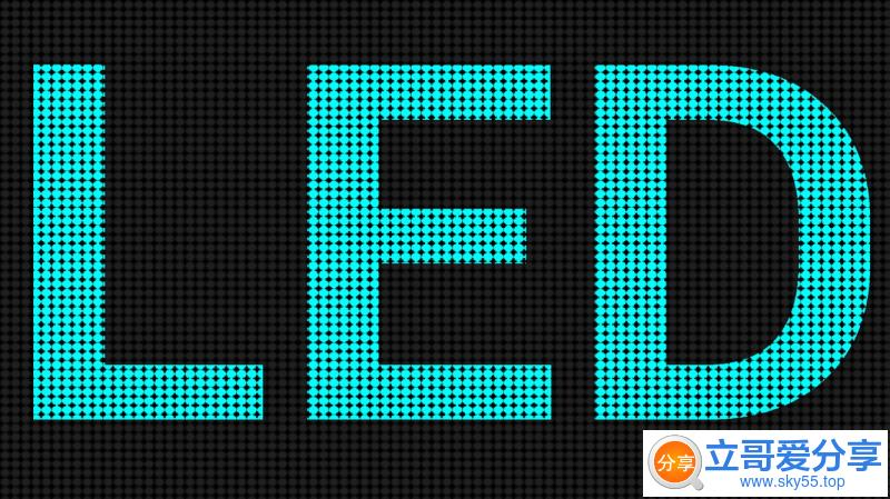LED显示屏(*Mod*)直装/破解/高级/完美/会员/VIP版