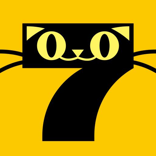 七猫免费小说(*PRO*)去广告/破解/高级/会员/SVIP版