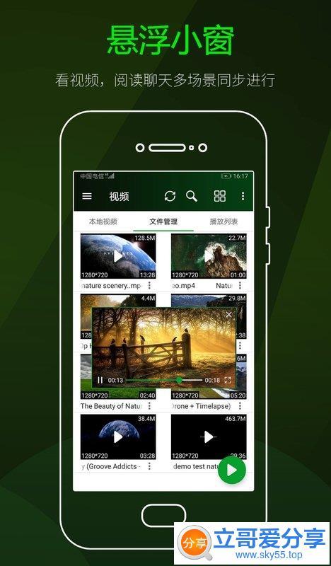 Easy Player(*SVIP*)脱壳/直装/破解/免激活/专业版