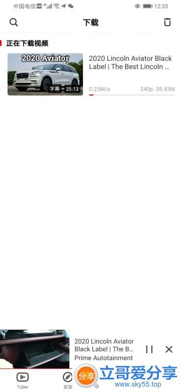 Tuber浏览器(*New*)先行版 ★自带多条VIP极速线路★