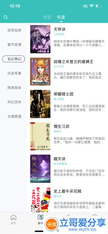 冬瓜视频【安卓+TV盒子】脱壳/直装/破解/会员/VIP