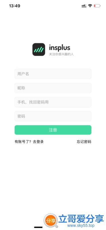 InsPlus神器(*New*)清爽版 ★深入了解/吃饭文化★
