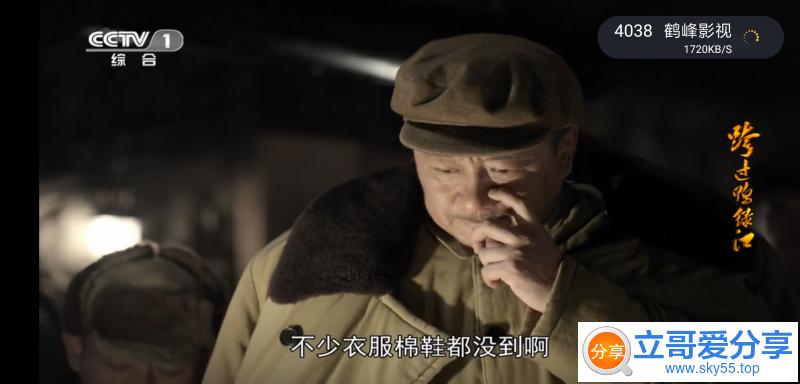 i看TV(*Mod*)去广告/去推荐/去授权/清爽/完美版
