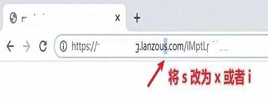 【新人必读】立哥爱分享网站,下载软件的详细说明