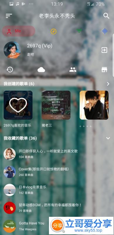 网易云音乐下载狗(*VIP*)稳定版 ★音乐免费下★