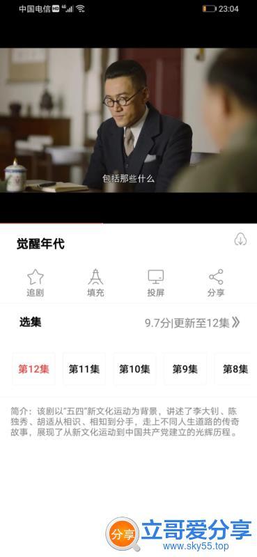 苹果影院(*VIP*)会员版 ★永久激活/绅士之城★