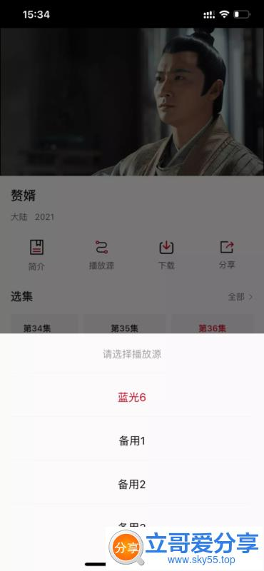 大熊追剧(*VIP*)会员版 ★蓝光超清片源/稳如老狗★