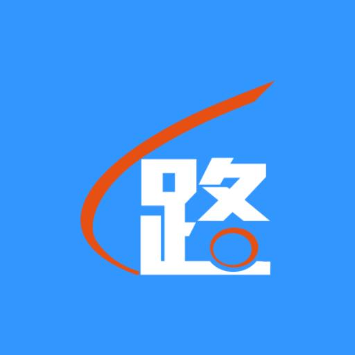 路路通(*Mod*)脱壳/直装/去广告/去验证/清爽版