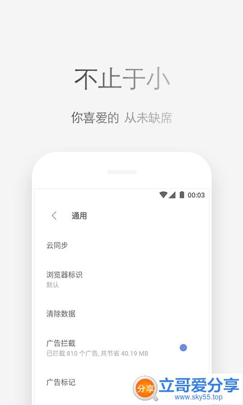 Via浏览器(*New*)谷歌版 ★支持共存/兼容安卓11★